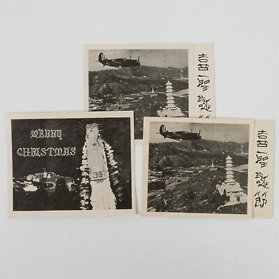 Lot of 3 Original WWII Bombing Squadron 89 Christmas Cards Real Photo Chinese