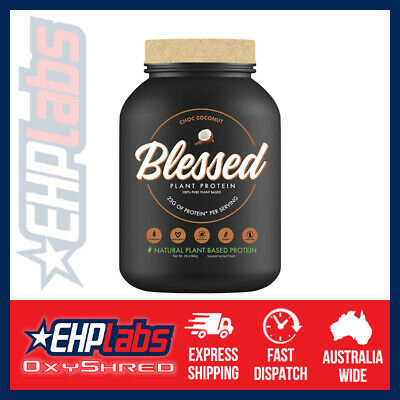 Blessed Protein (30 serves) (EHPlabs/Katya)   Cheap EHP Labs + Free Shipping