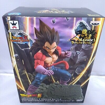 DRAGONBALL Z DOKKAN BATTLE 4 TH ANNIVERSARY FIGURE Super Saiyan 4 VEGETA Figure