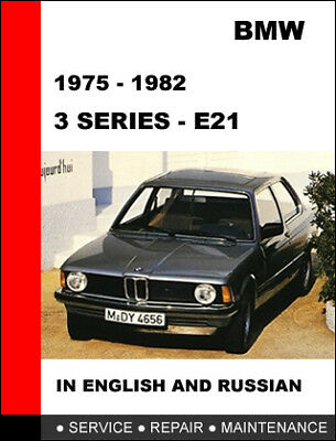 bmw 323i 1975 1984 service repair workshop manual