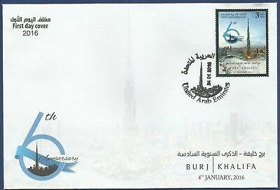 Uae United Arab Emirates Fdc First Day Cover  Mnh 2016 Burj Khalifa