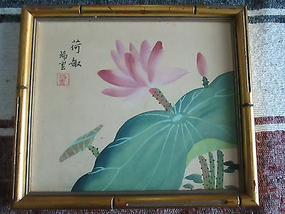 Vintage Oriental pair of artist signed painting wall decor- Beautiful Flower