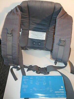 c109d83cafa BECO GEMINI 4-IN-1 Baby Carrier Gray - Barely Used - babies 7- 35lbs ...