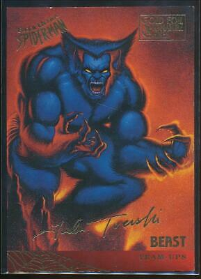 1995 Spider-Man Premiere Gold Signature Trading Card #109 Beast