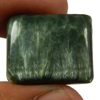 19.20 Cts Natural Green Seraphinite Octagon African Gemstone Loose Cabochon