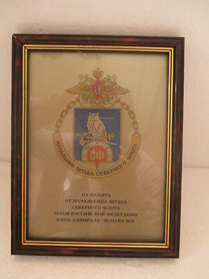 Ship Shield Plaque & Signs Vintage Maritime Antiques Ship's S030 (15)
