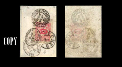 ANCIENT PERSIA 1Kr ROSE MESHED  1902 PARCIAL FRAGMENT ENVELOPE,REPLICA