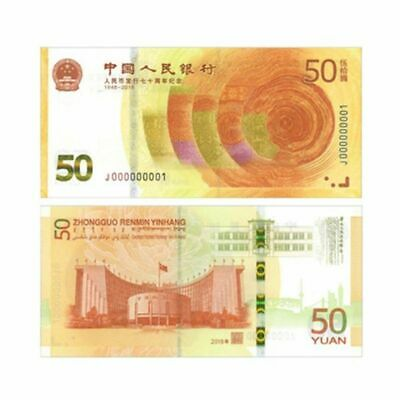 New China 50 Yuan 70th 2018 Anniversary of the issuance of UNC RMB