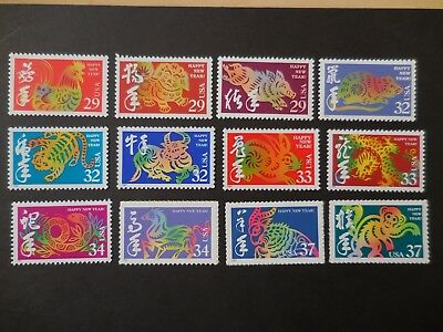 US Chinese Lunar New Year Stamps Complete Set MNH