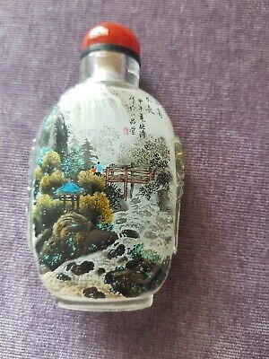 inside pained snuff bottle, finely painted with Chinese character writings