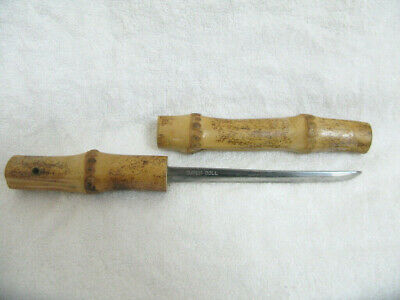 """Vintage """"Super Doll"""" Stainless Steel Knife/Letter Opener in Bamboo Scabbard"""