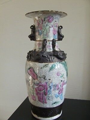 CHINESE PORCELAIN 19th CENTURY FAMILLE ROSE CRACKLE VASE OF IMPERIAL FAMILY