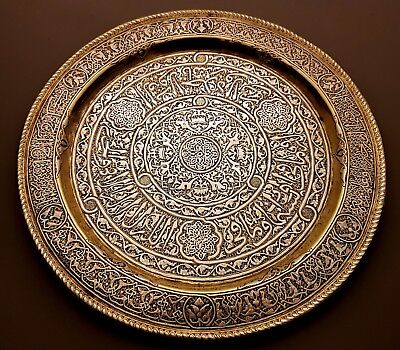 Finest Quality Antique Islamic Mamluk Damascus Persian Silver Inlaid Brass Tray
