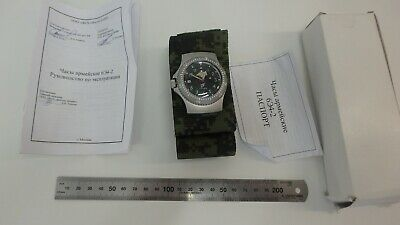 """Army watch of the Russian army. """"warrior"""" watch 6e4-2 Russian army"""