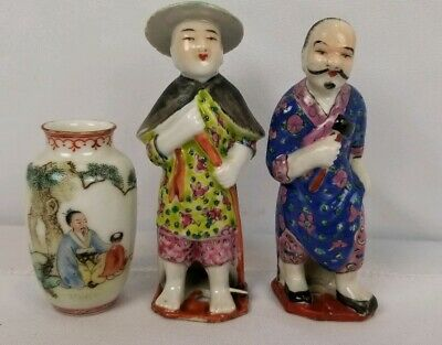 Collection Of 3 Beautiful Chinese Republic Period Porcelain Items