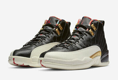 Nike Air Jordan 12 Retro CNY XII 2019 Chinese New Year  (WITH RECEIPT)