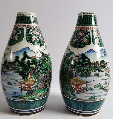 Japanese antique pair of mirrored vases signed