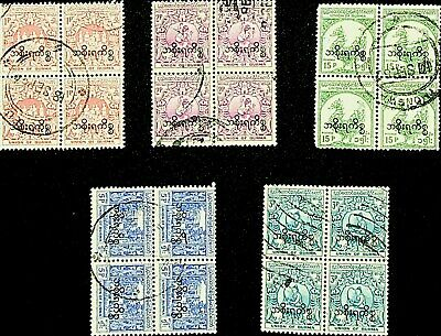 BURMA 1962 OFFICIALS INCLUDE PEACOCK 1p TO 15p 5 USED BLOCKS OF 4