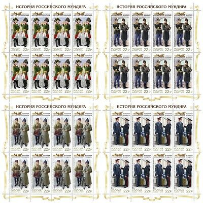 RUSSIA 2019 Full Sheets, Russian Uniform, Uniforms of Courier Service, MNH