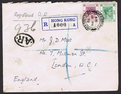 """MOOS HONG KONG 1939 E REGISTERED 55c RATE TO LONDON UK WITH """".AR."""" CACHET SCARCE"""
