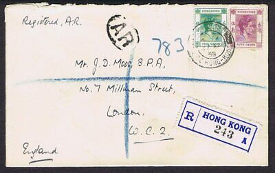 """MOOS HONG KONG 1939 E REGISTERED 55c RATE TO LONDON UK.WITH """"AR"""" CACHET ELUSIVE"""