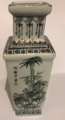 Chinese Republic Vase Signed Qianlong Nian Zhi Reign Red Seal Square Mark