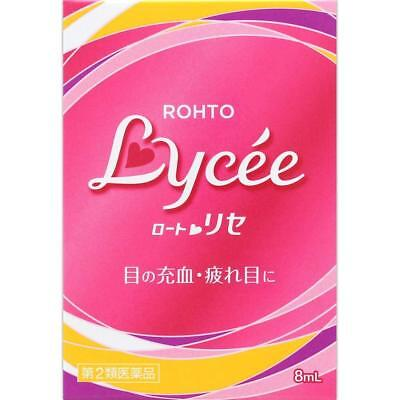 ROHTO Lycee b Eye Drops 8mL from Japan