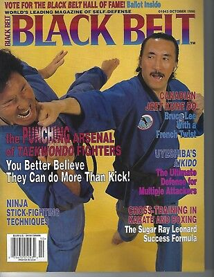 Black Belt Magazine October 1996 - Hee Il Cho, Tae Kwon Do & More! Martial arts