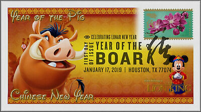 Chinese Lunar Year of the Pig - Boar 2019 First Day Cover PUMBA #607