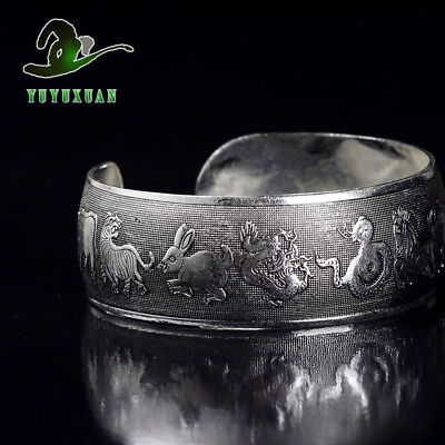 Tibet Silver Hand-carved Chinese Zodiac Bracelet S1007