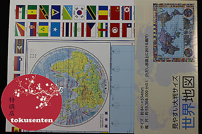 Card Of The World Map In Japanese Sekai Chizu Made Japan