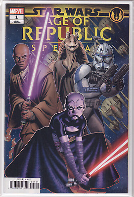 STAR WARS AGE OF REPUBLIC SPECIAL #1 Mike McKone Puzzle Piece VARIANT Cover D NM
