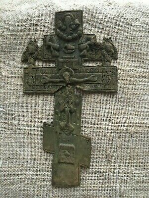 Ancient big cross.Ancient  finds  Metal detector finds №8B 100% original