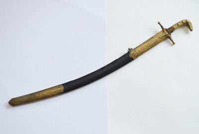 Antique Perisan Ottoman Sabre Shamshir Turkish Sword Islamic Sword Kilij Dagger