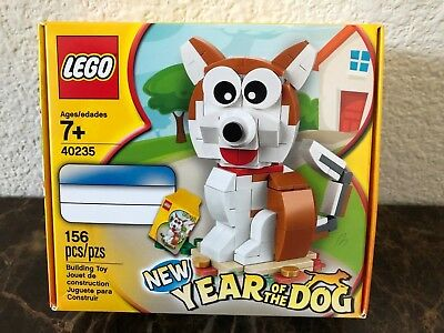 NEW LEGO Year of the Dog Chinese New Year Exclusive (40235) 2018