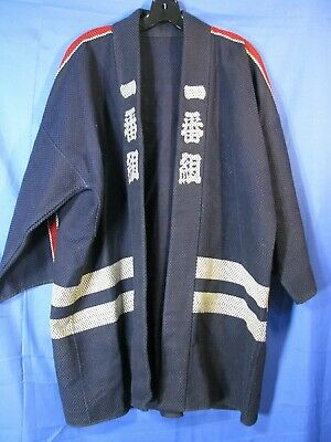 Vintage SUPER HEAVYWEIGHT Tapestry? ASIAN JAPANESE ROBE JACKET Blue/Red WRITING