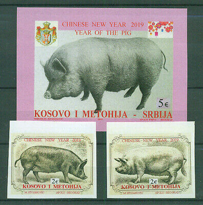 KOSOVO 2019  Year of the pig, s/sheet, two stamps, MNH