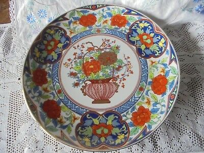 Vintage Fine China Display Plate Hand-Painted Gold Embossed 26 cm made in Japan