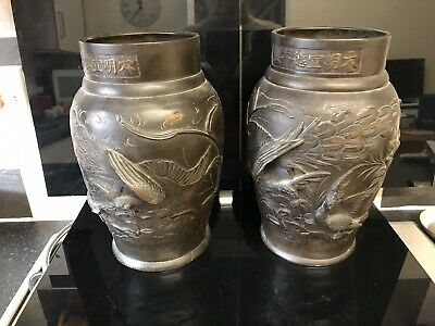 pair of Japanese Meji Period bronze baluster vases, 24.5cm H. X 17cm With Stamp