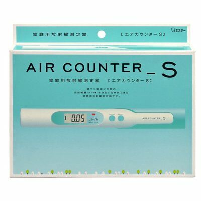 Air Counter S Dosimeter Radiation Detector Geiger Meter Tester F/S