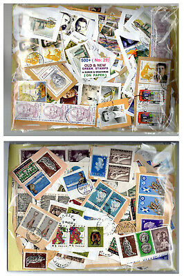 Greece 500+ Old & New Greek Stamps in Euros 250+ & Drachmas 250+ On Paper No: 29