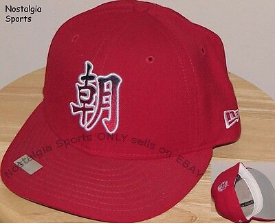 Vintage 90s New York NY YANKEES Chinese SCRIPT 59 50 NEW ERA Fitted HAT NWT d16627dbab6b