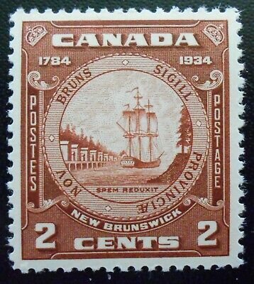 Canada 210 Mint Never Hinged (Lot DKR)