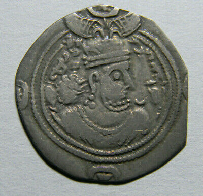 AD 590-627 Sasanian Empire Drachm - Khusru II Second Reign - type II/3  (0975)