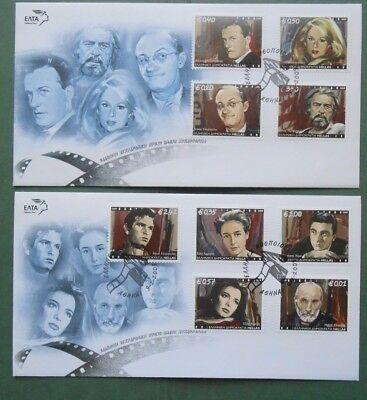 #8510 Greece Greek Actors lot of 2 FDCs 09.02.2009 black cancel