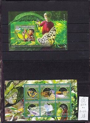Guinea  2010  MNH  two  s/sh  Imperf. Butterflies.See scan.