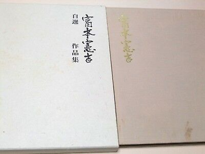 Tomimoto Kenkichi's Ceramics Selected By The Author Living National Treasure