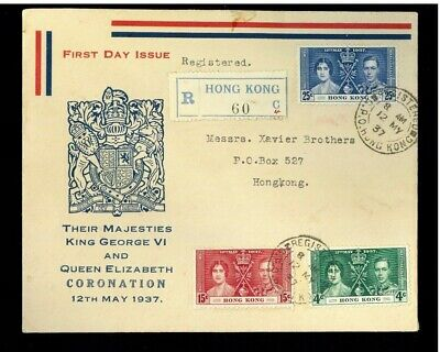 ( Hkpnc ) Hong Kong 1937 Coronation First Day Cover 3