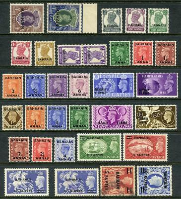 Bahrain Mixed Mint & Used Surcharge Lot to 5R, 10/-.  Cat app £285