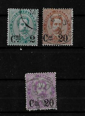 ITALY - 1890/91 Definitives - Complete Surcharged Set - VFU